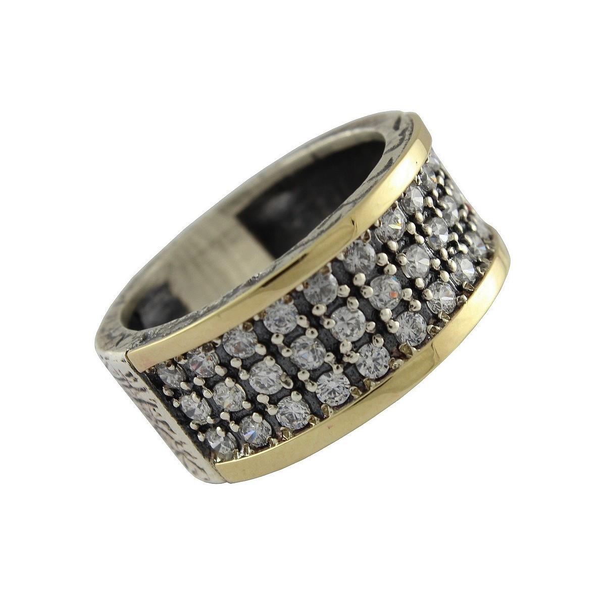 ab11d10e15f71 Anel prata e ouro compre anel prata e ouro jpg 1200x1200 Ouro anel de prata